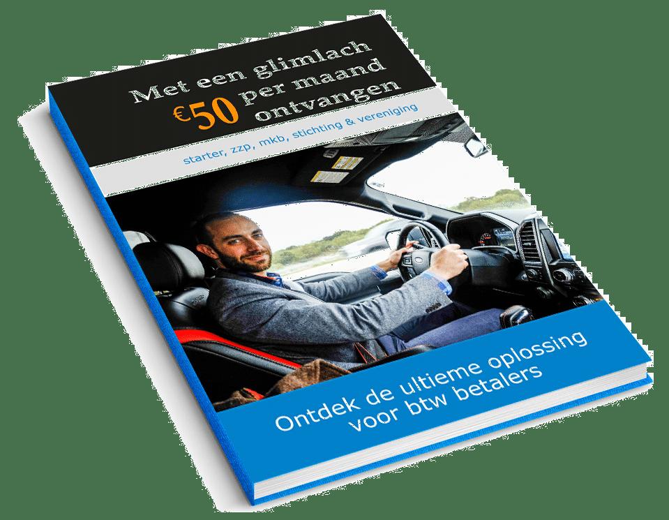 Geen BTW Gedoe - eBook met tips om zonder tankbonnen te reizen